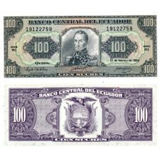 Ecuador 1994 100 Sucres P123Ac-WG UNC
