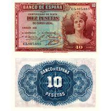 Espanja 1935 10 Pesetas P86a UNC
