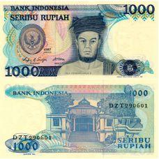 Indonesia 1987 1000 Rupiah P124 UNC