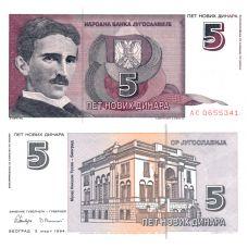 Jugoslavia 1994 5 Dinara P148 UNC