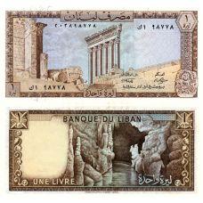 Libanon 1980 1 Livre P61c UNC