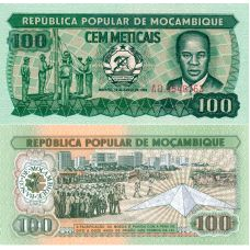 Mosambik 1983 100 Meticais P126 UNC