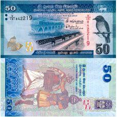 Sri Lanka 2015 50 Rupees P124c UNC