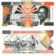 Tansania 1993 200 Shilingi P25b UNC