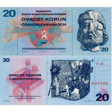 Tšekkoslovakia 20 Korun 1970 P92 UNC
