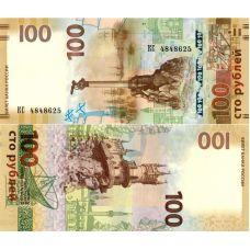 Venäjä 2015 100 ruplaa Crimea Sevastopol UNC