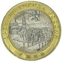 Venäjä 2016 10 ruplaa Rzhev UNC