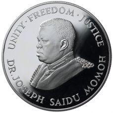 Sierra Leone 1987 10 Leones Maailman Luonnon Säätiö HOPEA