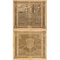 Suomi 1939 100 Markkaa Litt D KL4