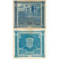 Suomi 1939 50 Markkaa Litt D KL6