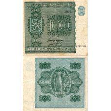 Suomi 1945 100 Markkaa Litt B KL5-6
