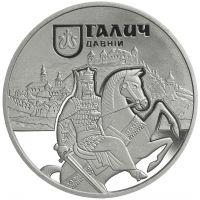 Ukraina 2017 5 Hryven Antiikin Galitsia UNC