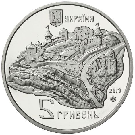 Ukraina 2017 5 Hryven Kamianets-Podilskyi Linna UNC