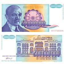 Jugoslavia 1993 500 000 000 Dinara P134 UNC
