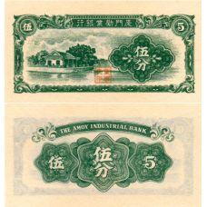 Kiina 1940 5 Fen P-S1656 UNC