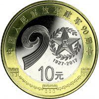 Kiina 2017 10 Yuan 90v Kiinan Armeija UNC