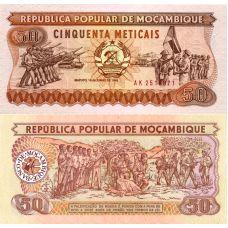 Mosambik 1986 50 Meticais P129b UNC
