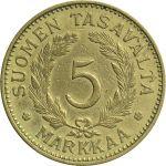 Suomi 1937 5 Markan Raha KL6-7
