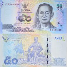 Thaimaa 2016 50 Baht P119 UNC