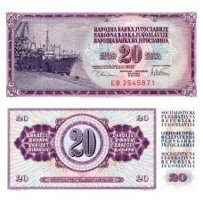Jugoslavia 1978 20 Dinara P88a UNC