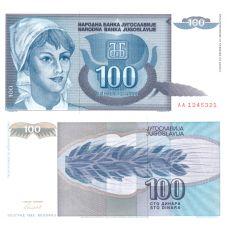 Jugoslavia 1992 100 Dinara P112 UNC