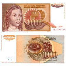 Jugoslavia 1992 10000 Dinara P116 UNC