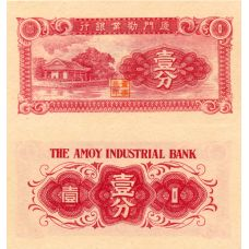 Kiina 1940 1 Fen P-S1655 UNC