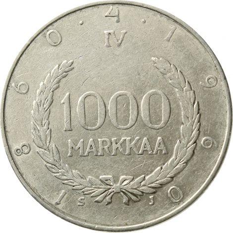 Suomi 1960 1000 Markkaa 100v Suomen Markka KL5-6
