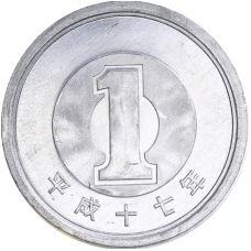 Japani 2004 1 Yen UNC