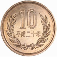 Japani 2004 10 Yen UNC