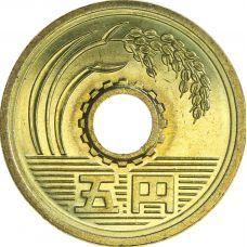 Japani 2004 5 Yen UNC