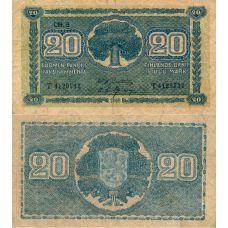 Suomi 1945 20 Markkaa Litt B P86 T-Sarja KL2-4