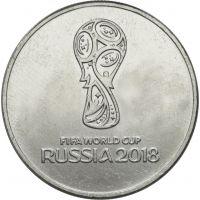 Venäjä 2018 25 ruplaa Jalkapallon MM-kisat Variantti #2 AUNC