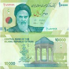 Iran 2017 10000 Rials P158 UNC