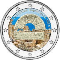 Kypros 2017 2 € Pafos - Euroopan kulttuuripääkaupunki VÄRITETTY