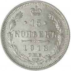 Venäjä 1913 15 Kopeekkaa HOPEA KL8
