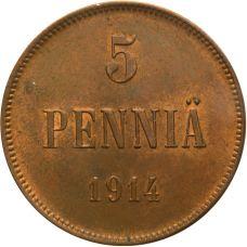 Suomi 1914 5 Penniä KL7