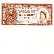 Hong Kong 1981 1 Cent P325c UNC