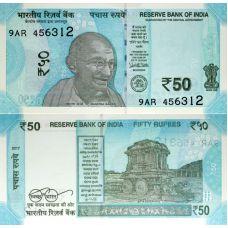 Intia 2017 50 Rupees P109 UNC