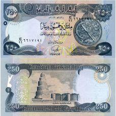 Irak 2013 250 Dinars P97 UNC