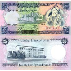 Syyria 1991 25 Pounds P102e UNC