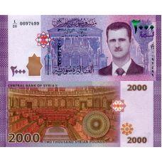 Syyria 2015 2.000 Pounds P117 UNC