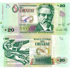Uruguay 2015 20 Pesos P86c UNC