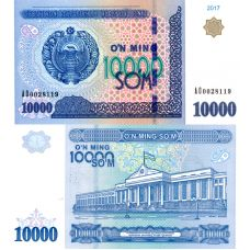 Uzbekistan 2017 10.000 Som P84 UNC