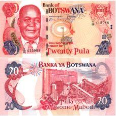 Botswana 2004 20 Pula P27a UNC
