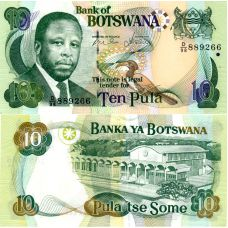 Botswana 2007 10 Pula P24b UNC