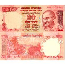 Intia 2016 20 Rupees P103 UNC