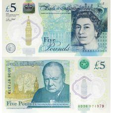 Iso-Britannia 2015 5 Pounds P394 UNC