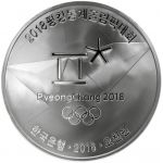 Korea 2016 5000 Won PyeongChang 2018 Curling HOPEA