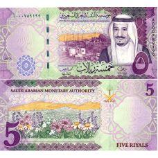 Saudi-Arabia 2016 5 Riyals UNC